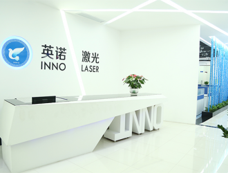 INNO Laser 's IPO plan was permitted